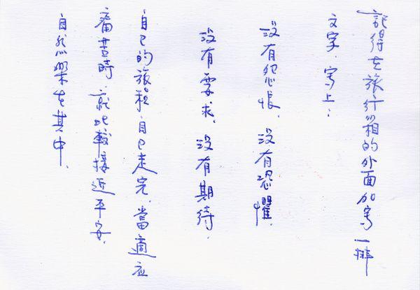 祝福卡0061_大相-1.jpg
