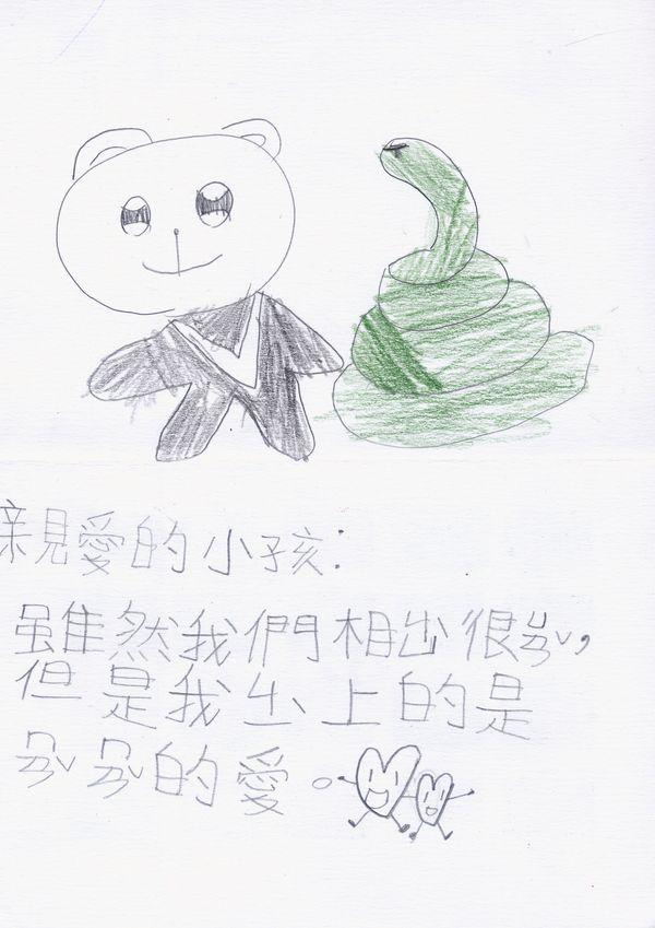 祝福卡0062_劉安容.jpg