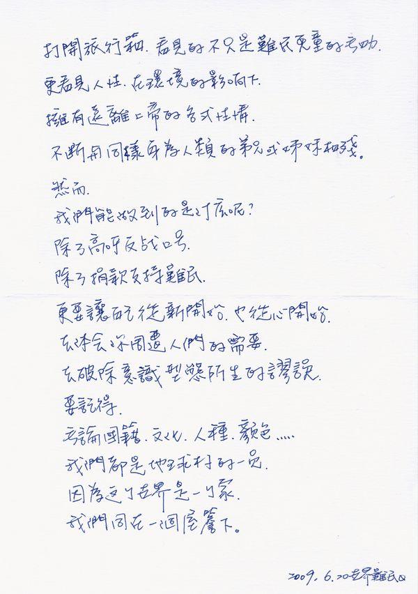 祝福卡0070_W.jpg