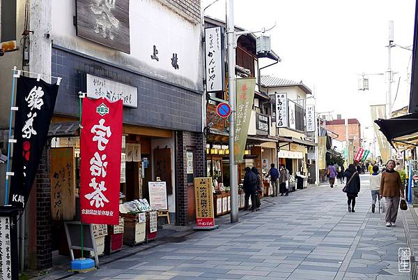 日本:宇治走看4