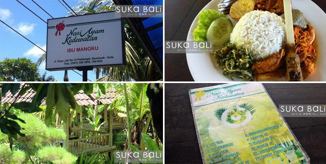 峇里島在地人氣美食。辣雞飯。