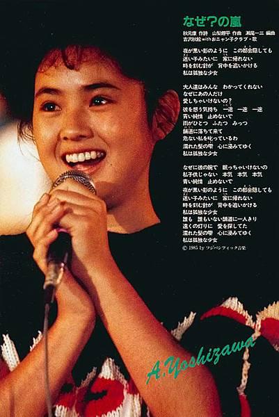 yosiaki07bl9.jpg