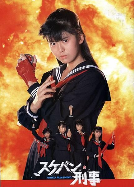 Sukeban_the_movie_note001.jpg