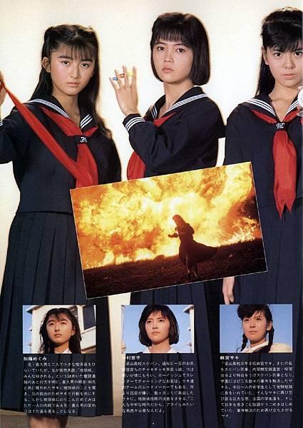 Sukeban_the_movie_note005.jpg