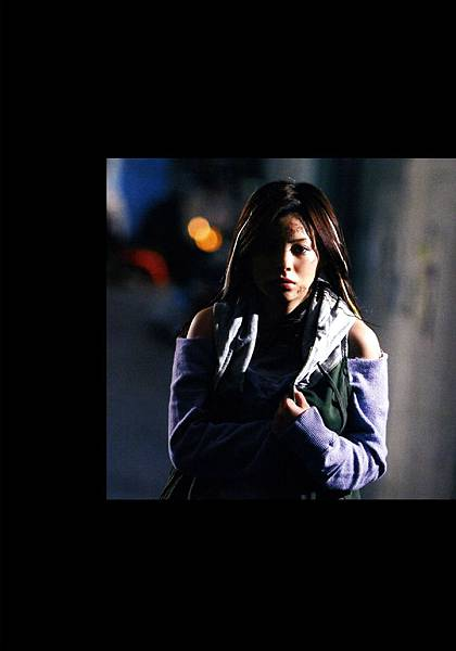 スケバン刑事-コードネーム=麻宮サキ