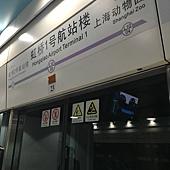 219D4E42-A4EC-45A8-9EEF-928CC43EDC92.jpg