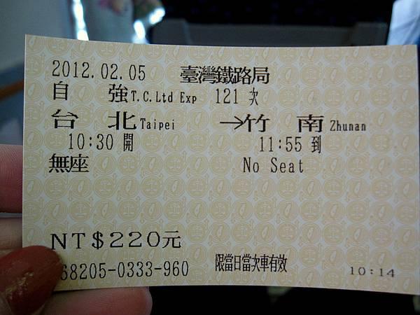 IMG_2128.JPG