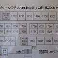 KR 042.jpg