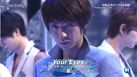 MS_YOUR EYES