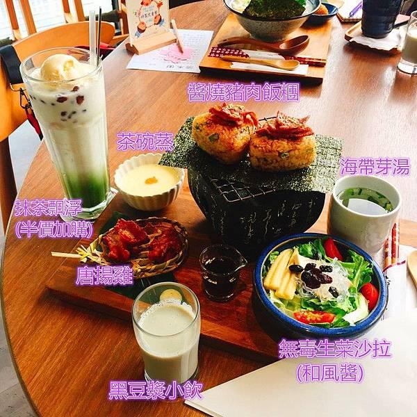 烤飯糰3_副本.jpg
