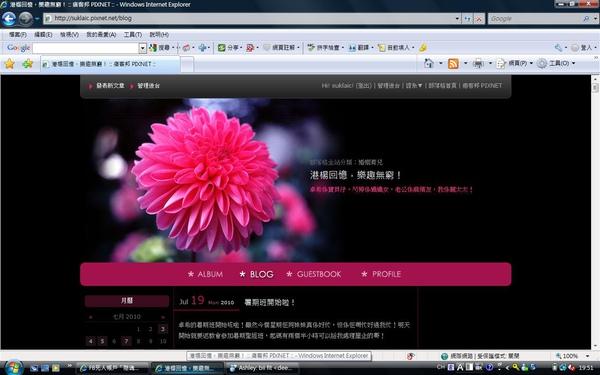 blog_flower.jpg