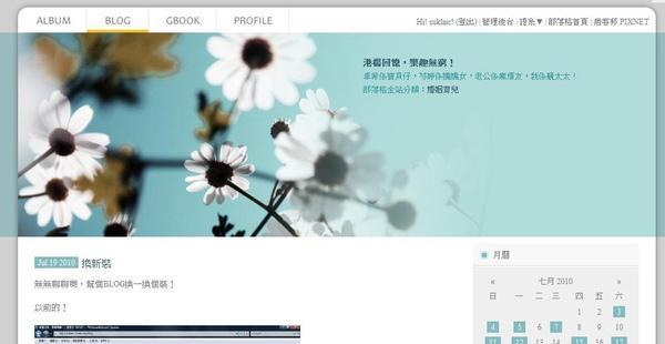blog_flower2.jpg
