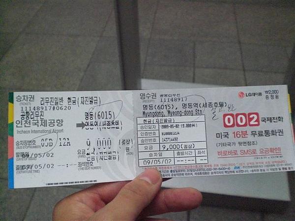 CIMG2547.JPG