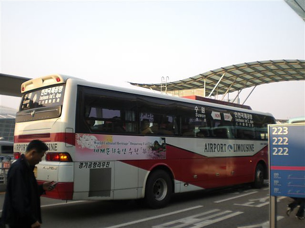 CIMG3483.JPG