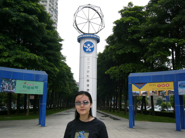11年級回台灣的時候