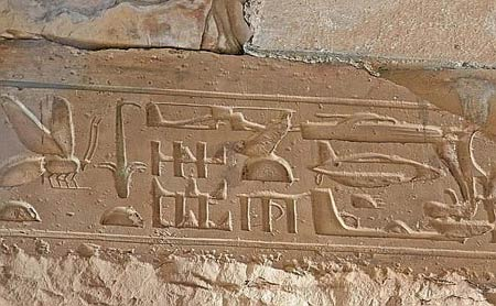ABYDOS-HELICOPTER-PHOTO.jpg