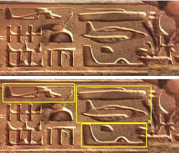 古埃及直昇機.jpg