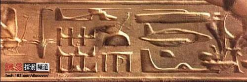遠古埃及.jpg