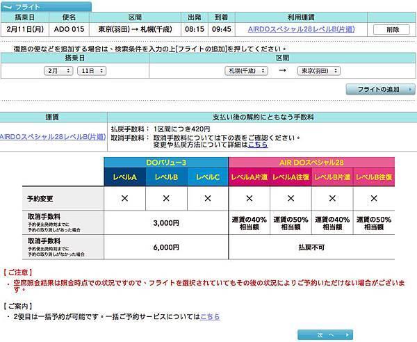 螢幕快照 2012-12-11 上午8.39.55.png.jpg