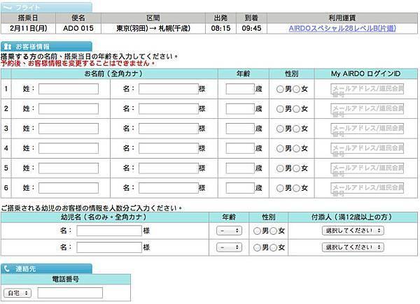 螢幕快照 2012-12-11 上午8.40.17.png.jpg