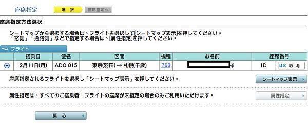 螢幕快照 2012-12-11 上午8.56.13.png.jpg