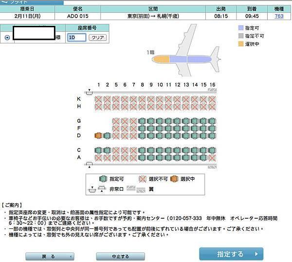 螢幕快照 2012-12-11 上午8.56.29.png.jpg