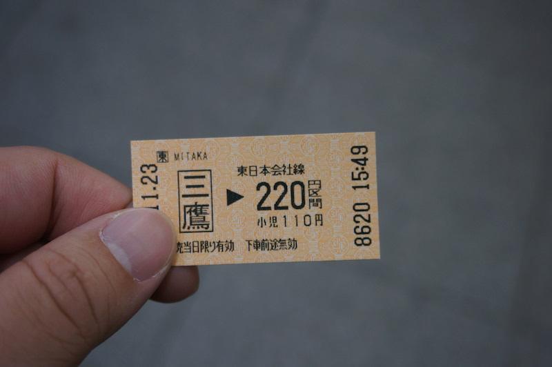 DSC08482.JPG