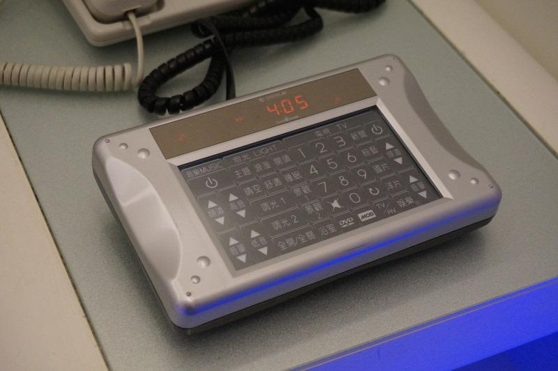 DSC00615.JPG