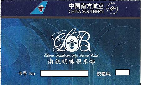 DSC00708(3).png