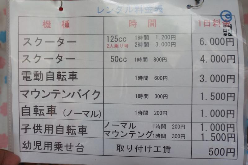 DSC05030.JPG