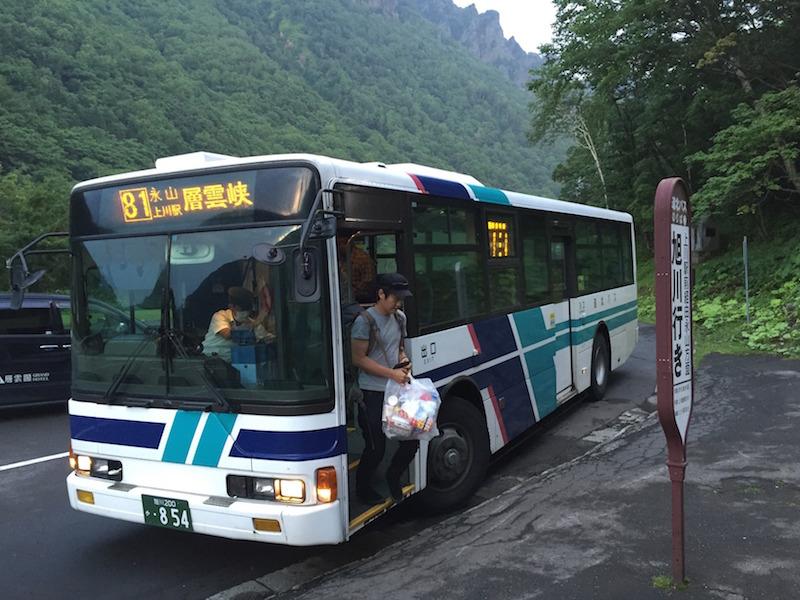 DSC05976(5).jpg