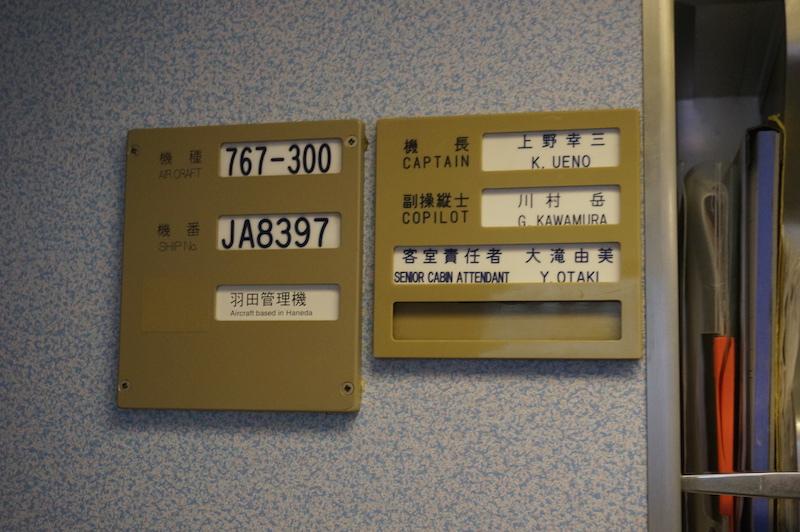 DSC07441.JPG