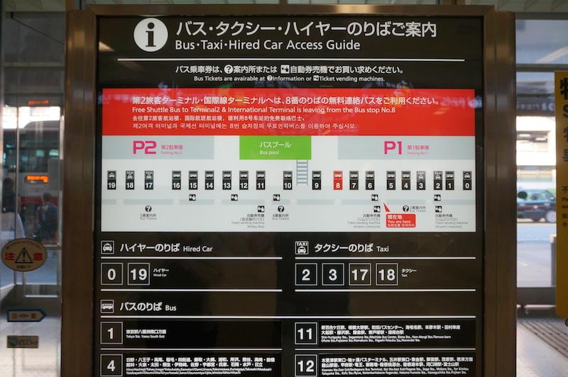 DSC07573.JPG