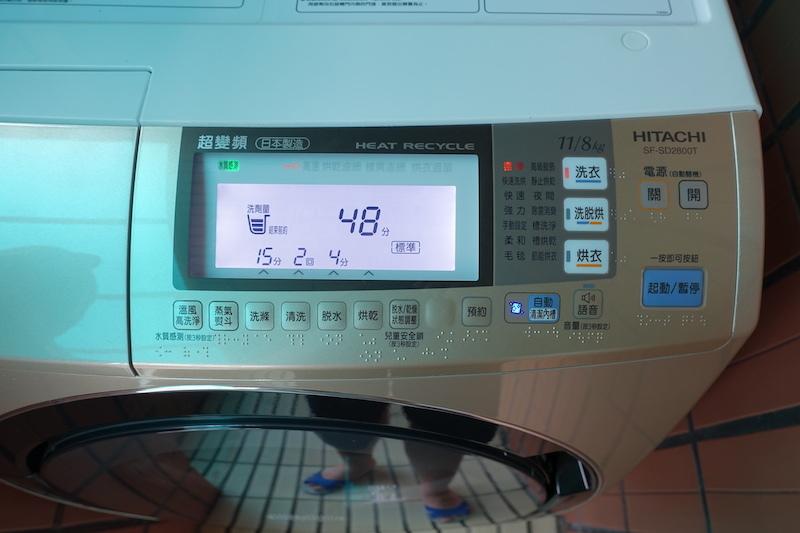 DSC02295.JPG