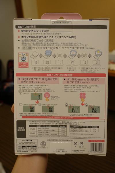 DSC02583(1).JPG