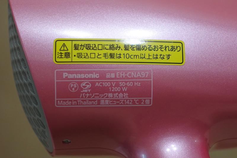 DSC05860.JPG