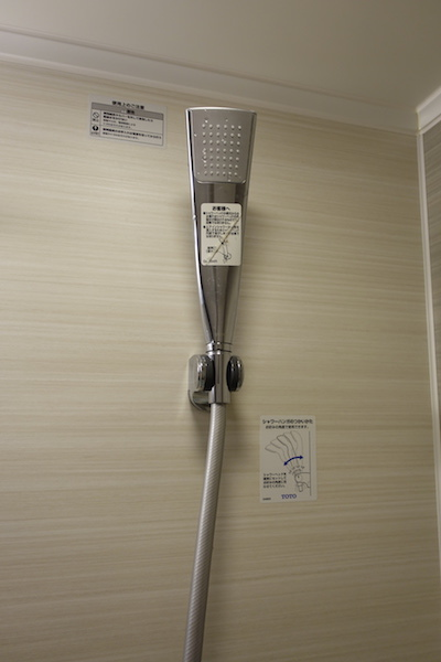 DSC07438(2).JPG
