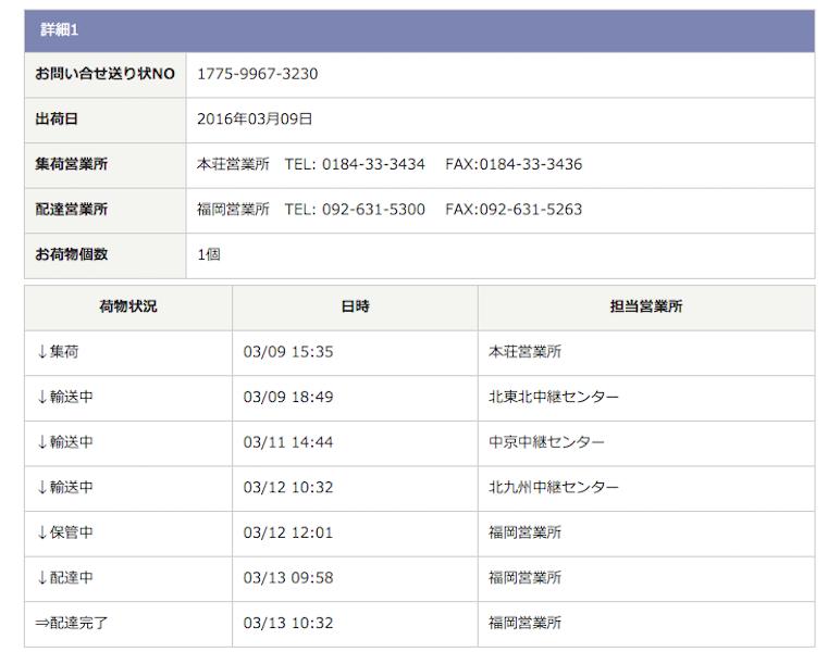 DSC07314(5).png