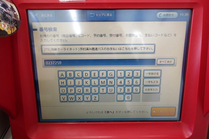 DSC08001.JPG