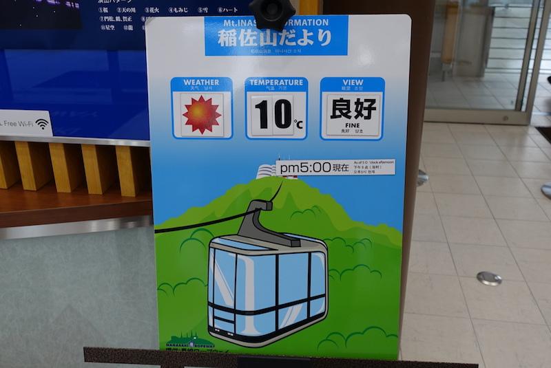 DSC08396.JPG