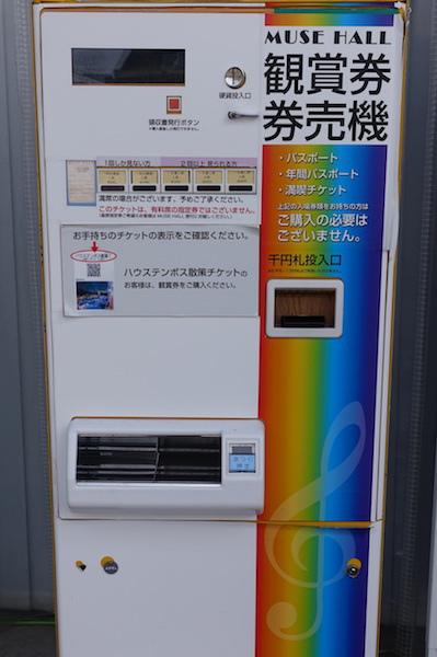 DSC08828.JPG