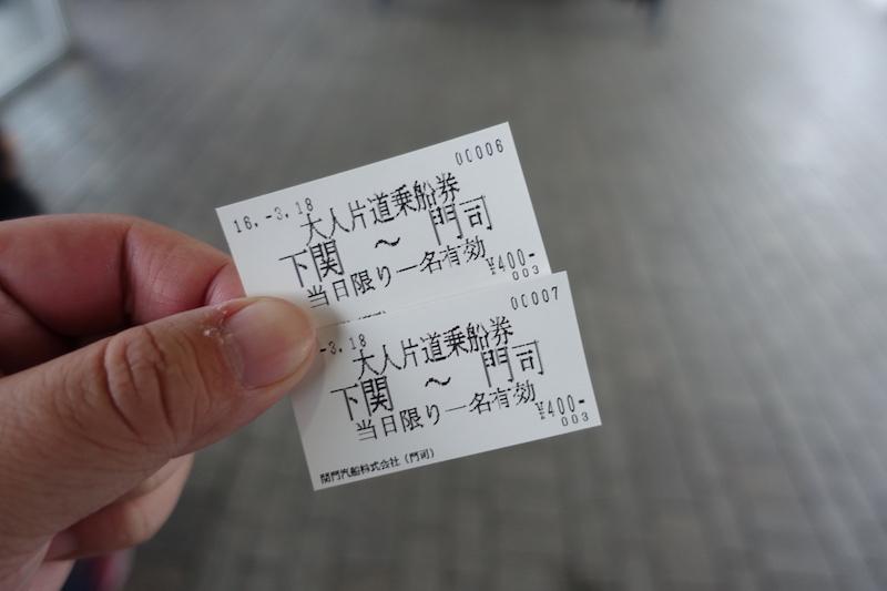 DSC09778.JPG