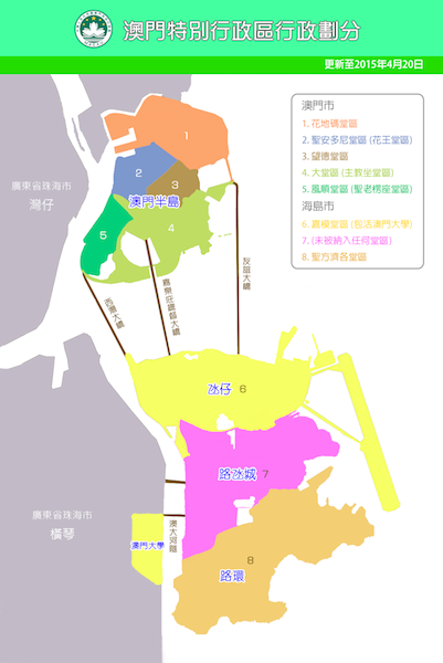 Administrative_Division_of_Macau_SAR