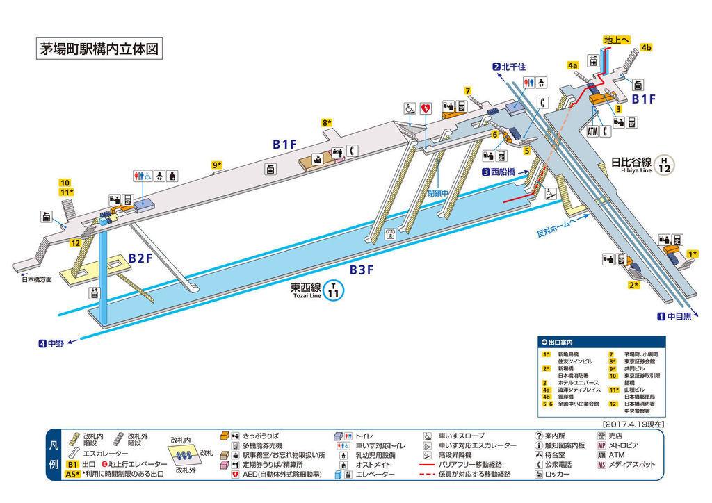 _station_kayabacho_yardmap_images_yardmap.jpg