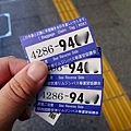 DSC04762.jpeg