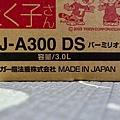 DSC09958.jpeg