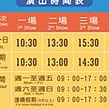 螢幕快照 2019-09-22 上午11.14.25.png
