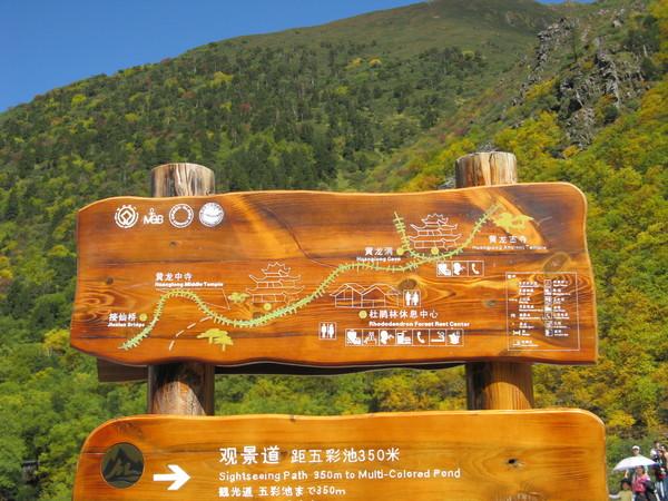從纜車站走兩公里  來到和爬山上來的路交會的地方