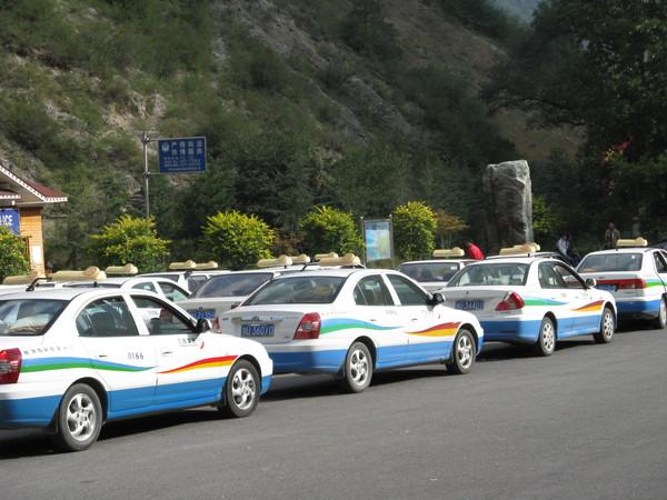 九寨溝專門的計程車