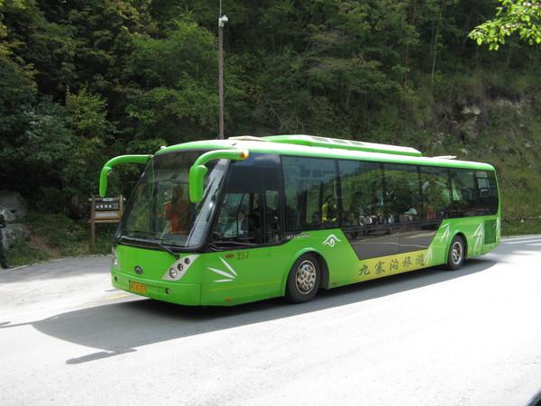 九寨溝內的環保公車